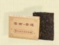 Пуэр плитка Старое дерево 100г шу, (6-8 лет)за 1 шт