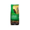 Кофе молотый, обжаренный «Gusutare Килиманджаро микс»