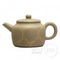 Чайник глиняный 190 мл
