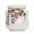 Чайница Сакура (керамика) 250 мл