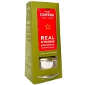 "Кофе молотый Sens Asia - ""Star Coffe"" с фином, 250 г (Star coffe"