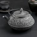 """Чайник с ситом """"хрома"""" эмалир. 800мл"""